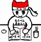 jenekun-working-hard-in-winter